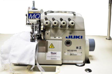 Juki Mo 6816S Sewing Machine